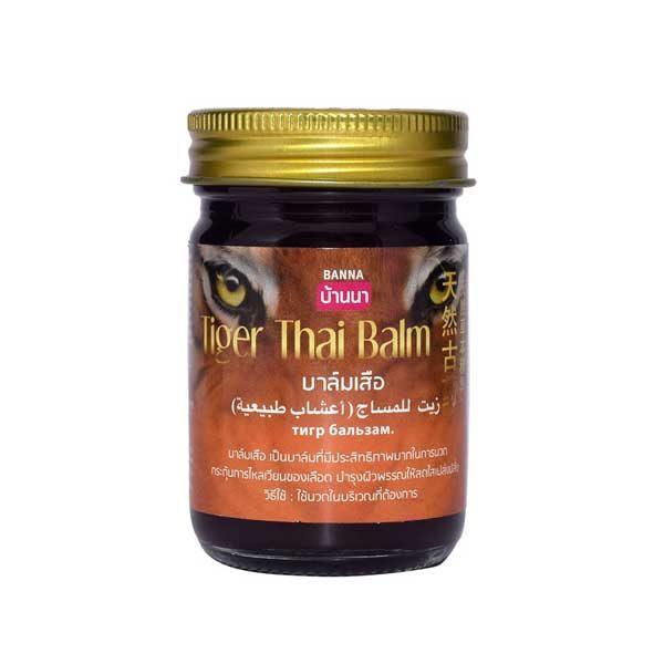 Dầu Cù Là Hổ Tiger Thai Balm Thái Lan